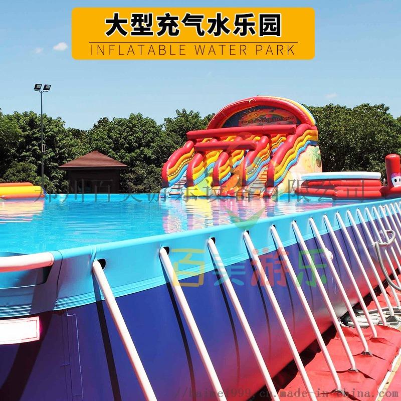 彩虹水滑梯支架水池水上乐园实拍.jpg