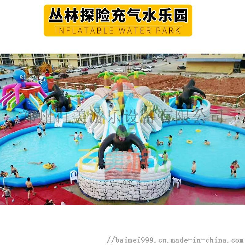 丛林探险大猩猩充气水上乐园.jpg