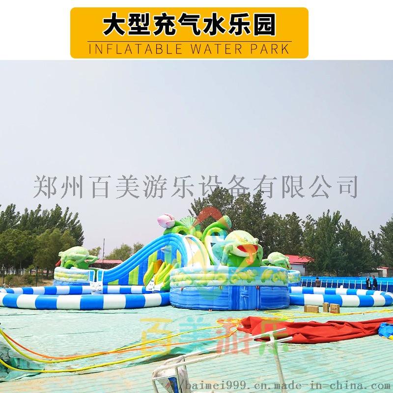荷塘蛙鸣实物圆形充气水上乐园大型.jpg