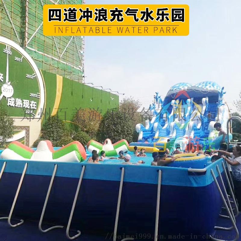 蓝色四道冲浪充气水乐园实拍.jpg