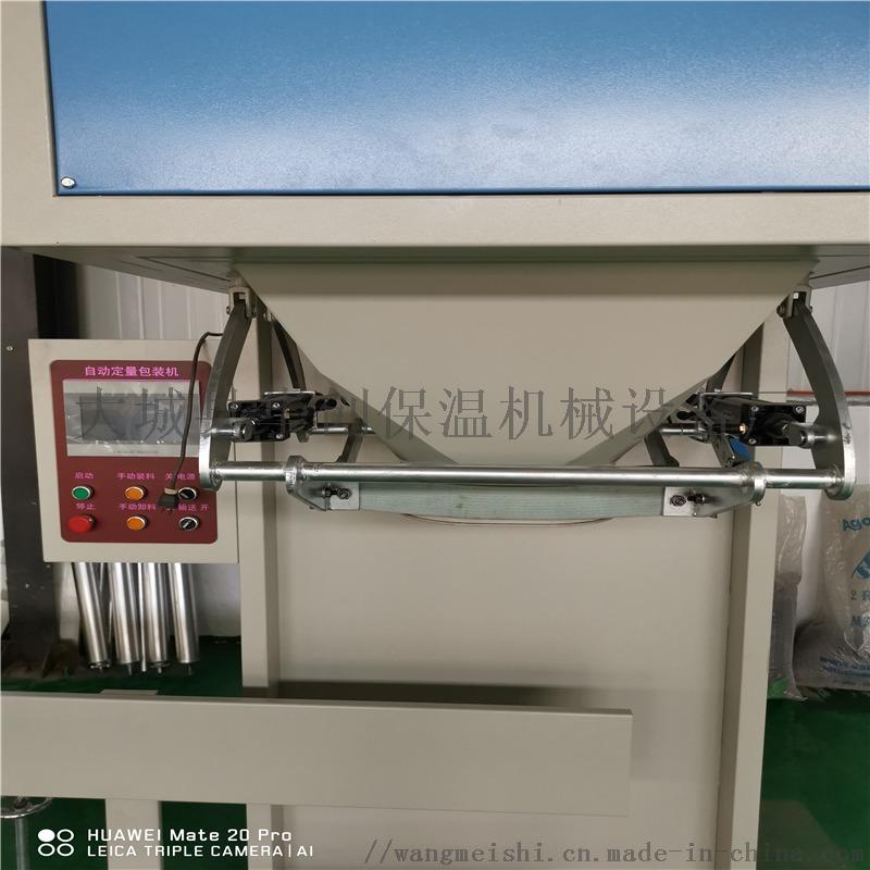 有机肥定量称重包装机颗粒自动定量包装机 颗粒粉剂灌装机代替人工132560892