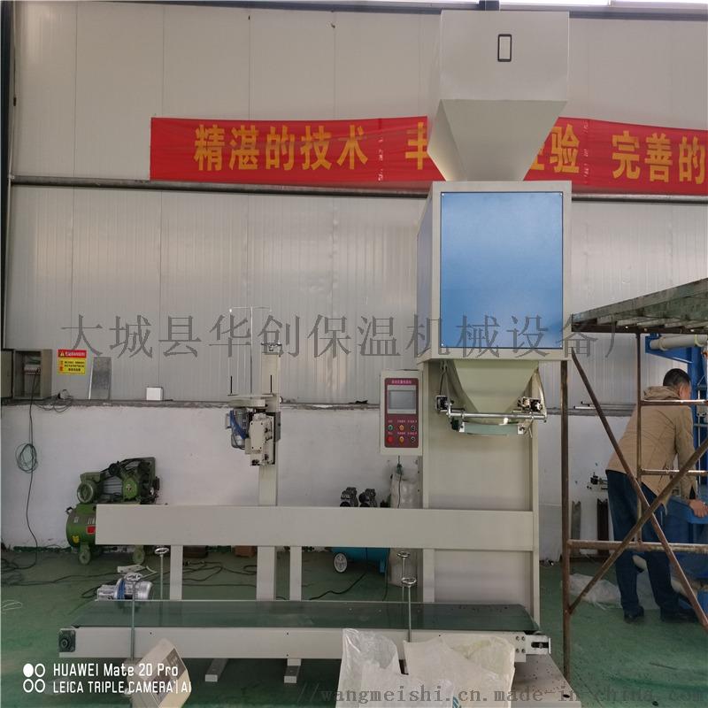 品质机型大米定量称重包装机865092672