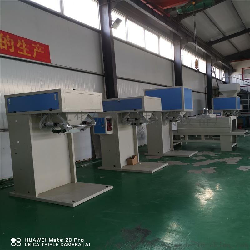 有机肥定量称重包装机颗粒自动定量包装机 颗粒粉剂灌装机代替人工865094432