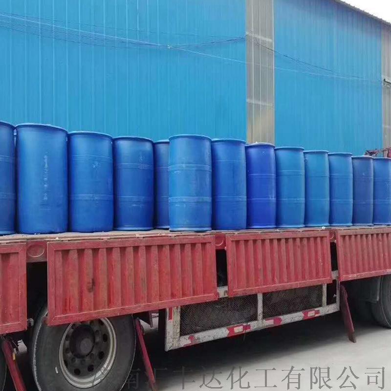 济南汇丰达供应天然级正己醇,山东正己醇桶装货869838032