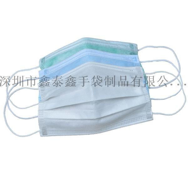 KN95N95一次性医用民用口罩面罩908023285