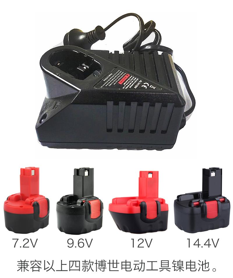 博世充电器ET-AL1411-7_03.jpg