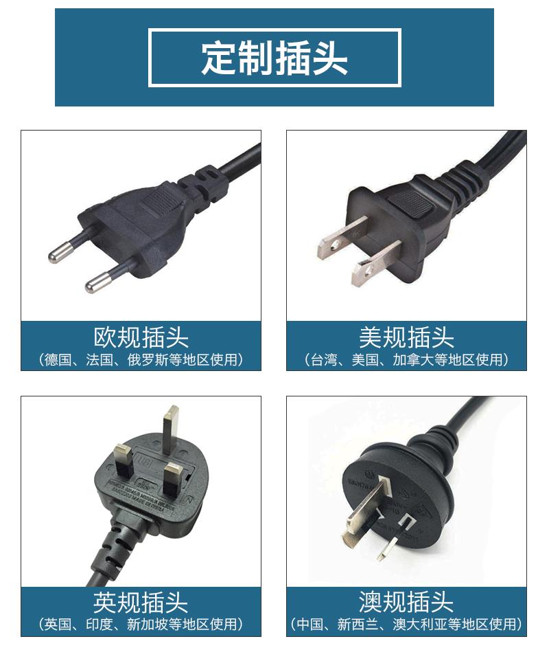 博世充电器ET-AL1411-7_04.jpg