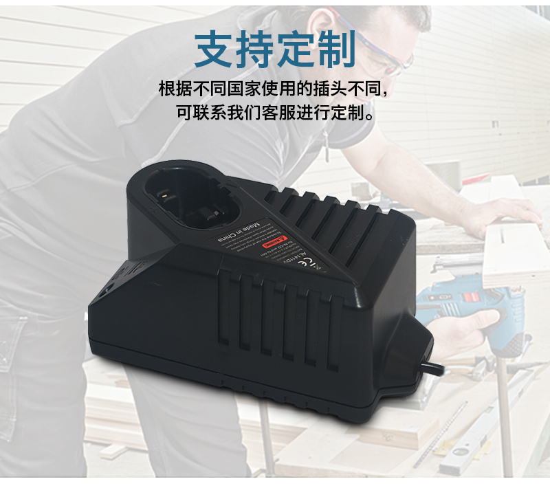 博世充电器ET-AL1411-7_06.jpg