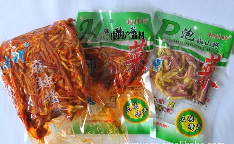 山东供应给袋式真空包装机 酱菜小康全自动真空包装机110700442