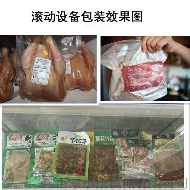 600全自动食品 药品真空包装机116874592