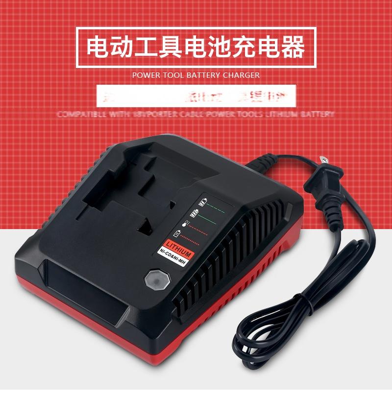 卜派充电器ET-PCXMVC-18V_01.jpg