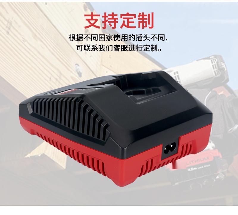 卜派充电器ET-PCXMVC-18V_07.jpg