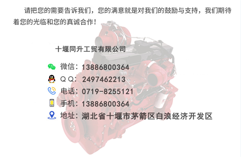 GLRX]3C{12)28NU`V7WO4[E_副本.png