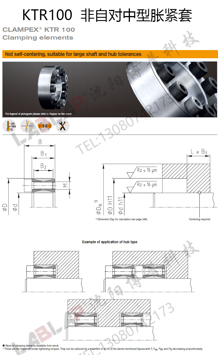 CLAMPEX-KTR100_