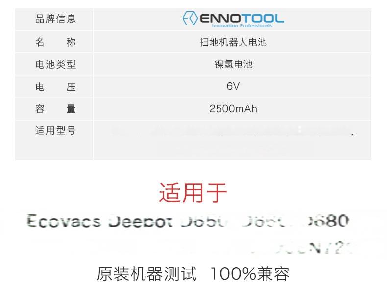 ECO2025_02.jpg