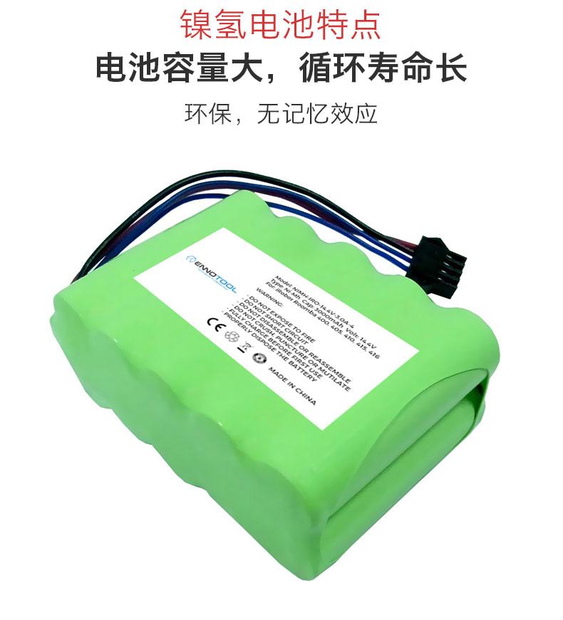 科沃斯镍氢电池12V_04.jpg
