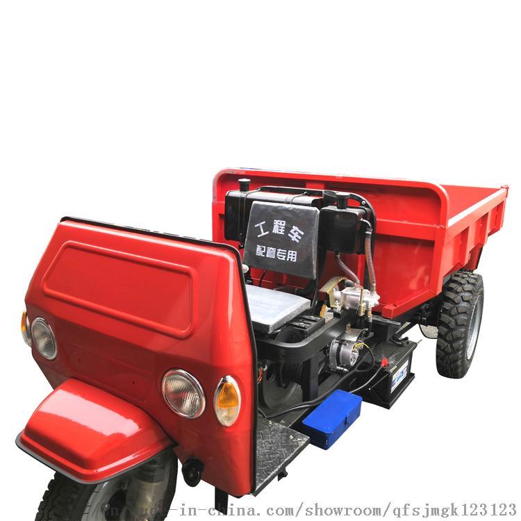 22马力农用柴油三轮车 2吨载重工程三轮运输车118717402