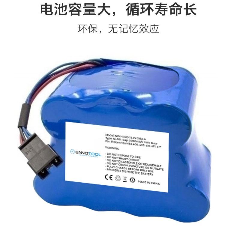 科沃斯镍氢电池12V2_04.jpg
