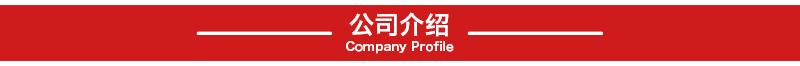适用于本田雅阁混合动力电池组镍氢电池组144V135944965