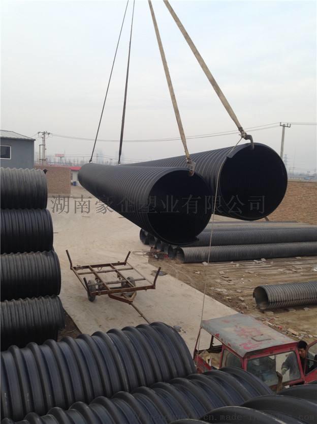 湖南株洲中财钢带增强管HDPE钢带管中财牌钢带管138278765