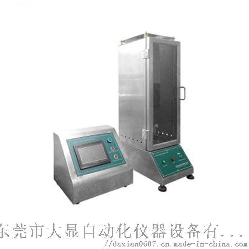 DX9022泡绵(软垫)家具阻燃性能测试仪.jpg