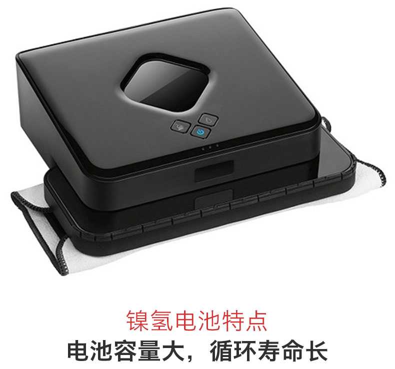 iRobot镍氢电池7_03.jpg