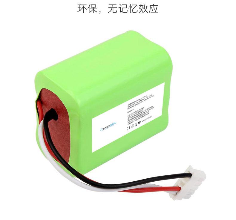 iRobot镍氢电池7_04.jpg