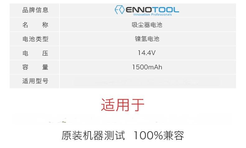 悉罗镍氢电池14_02.jpg
