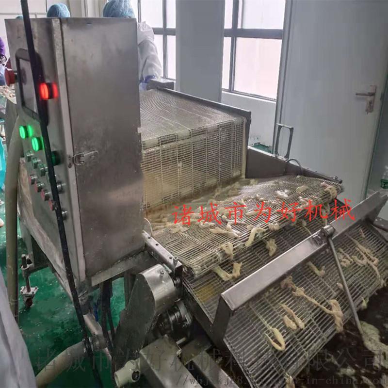 鸡柳油炸机 商用节能环保型油炸机137911402