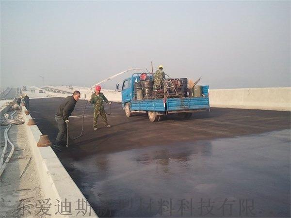 PBL聚合物改性沥青桥面专用防水涂料911720525