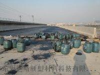 PBL聚合物改性沥青桥面专用防水涂料911720535