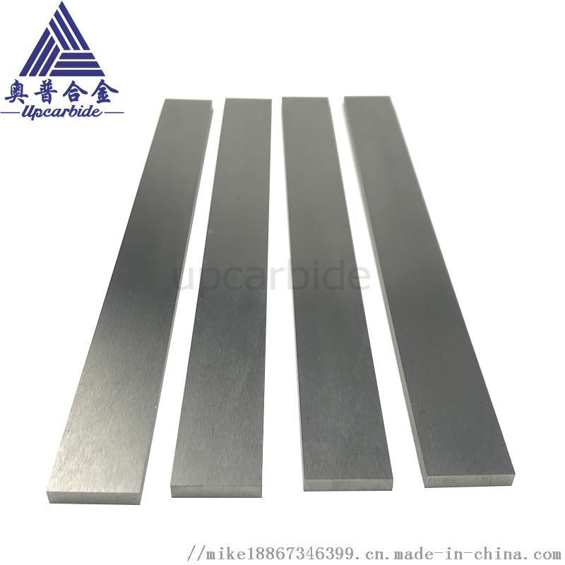 硬质合金板材长条60*12*3MM 合金刀头138866372