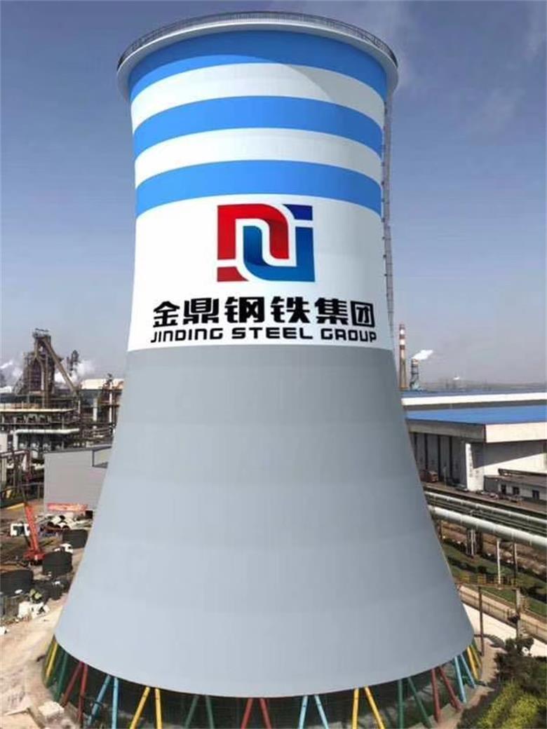 山东航空标志漆  烟囱标志漆生产厂家138677812