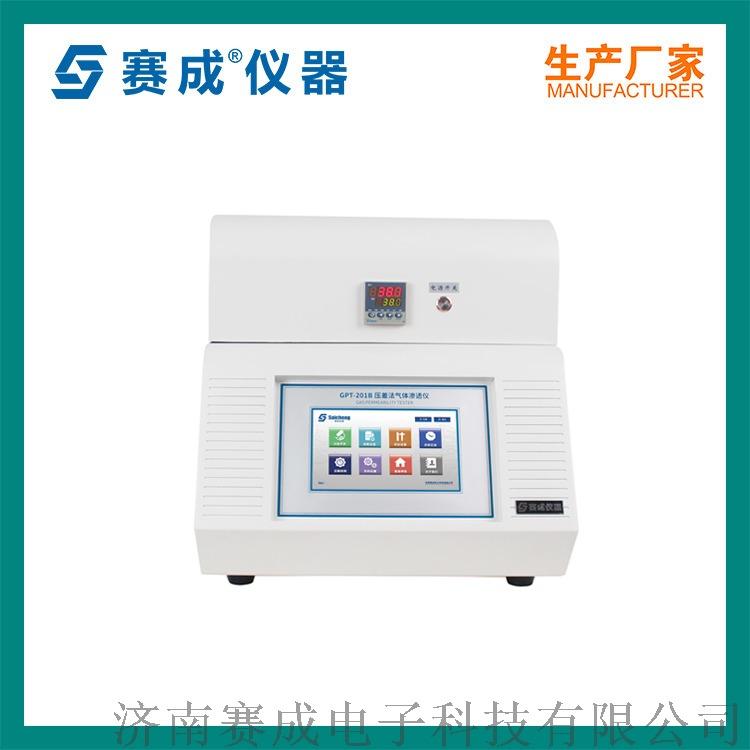 压差法气体渗透仪 包装透气性测试仪 薄膜透气仪965387415