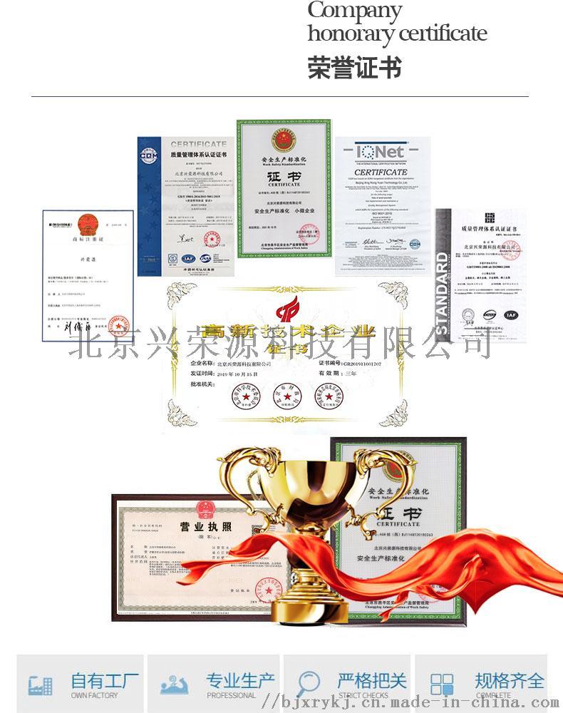 10铬荣誉证书