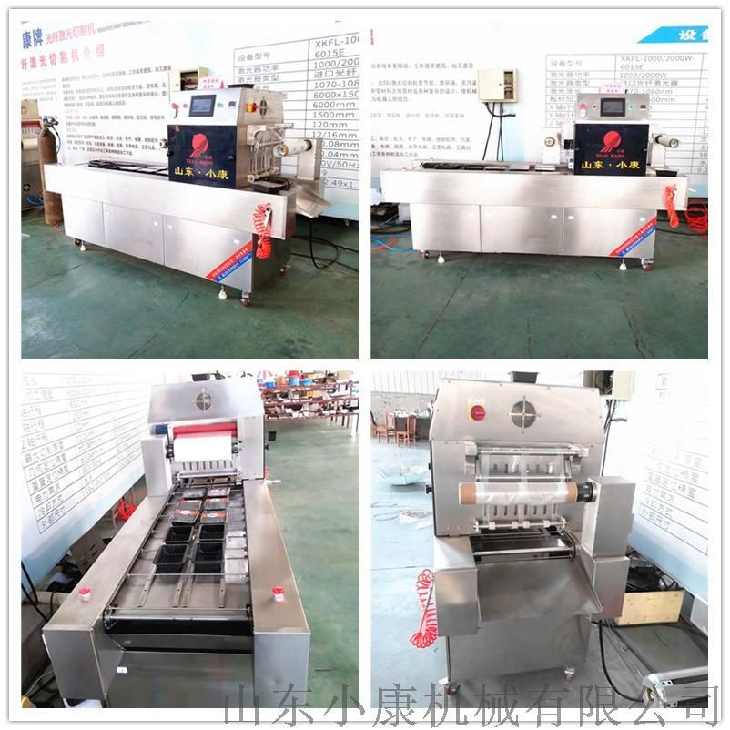 大规模食品生产线食品保鲜连续气调真空包装机843581432