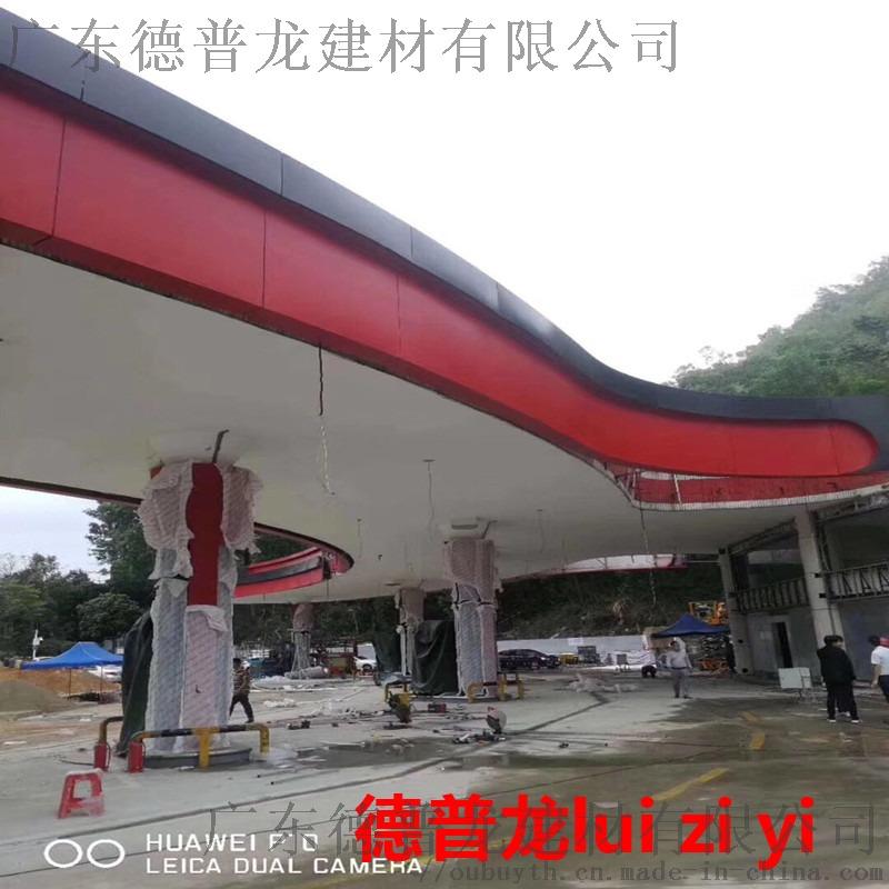 圆形加油站3.jpg