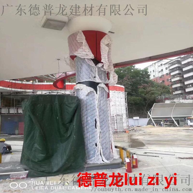 圆形加油站包柱铝单板5.jpg