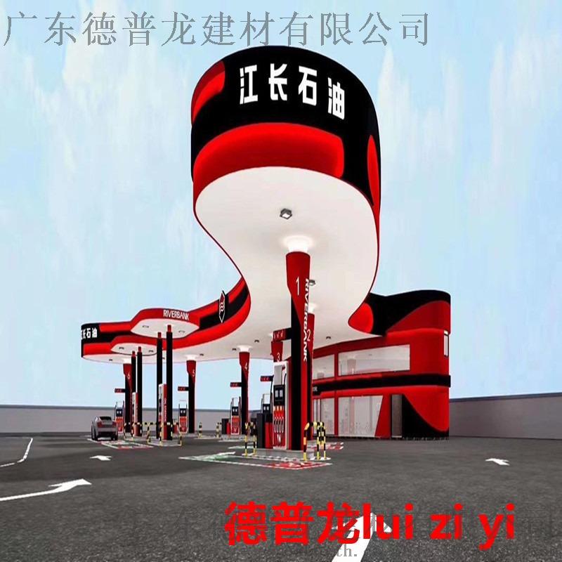 圆形加油站2.jpg