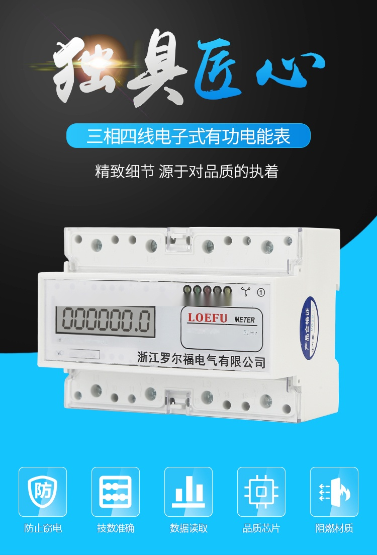 7P-DTSU5881-液晶显示_01.jpg