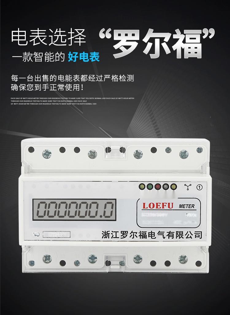7P-DTSU5881-液晶显示_02.jpg