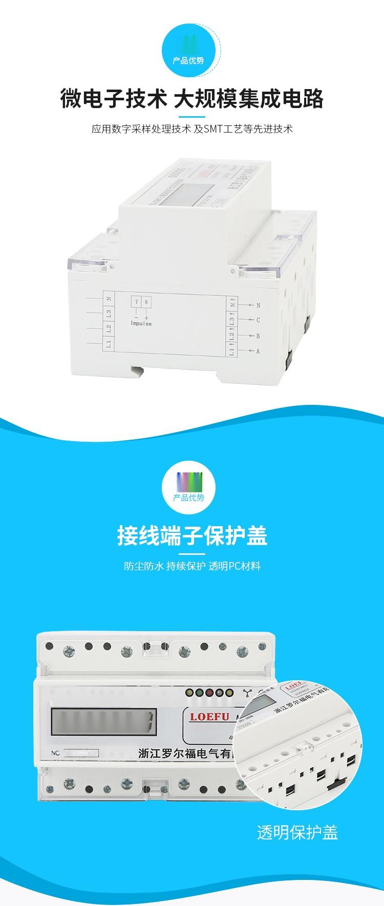 7P-DTSU5881-液晶显示_03.jpg