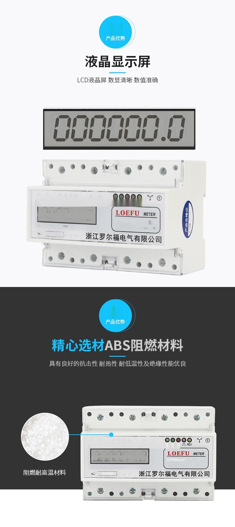 7P-DTSU5881-液晶显示_04.jpg