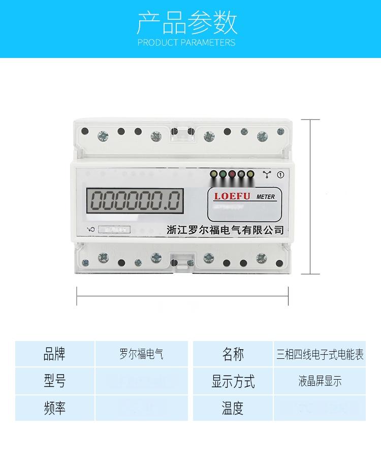 7P-DTSU5881-液晶显示_05.jpg
