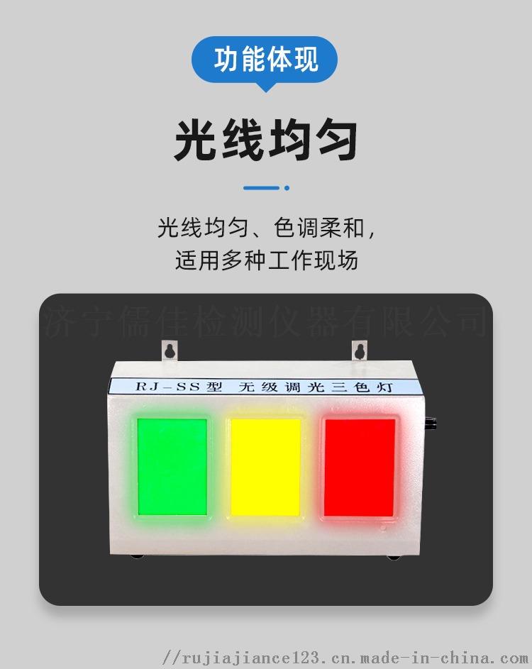 暗室三色灯红、绿、黄三色可调红灯暗室红灯暗室冲洗灯132651722