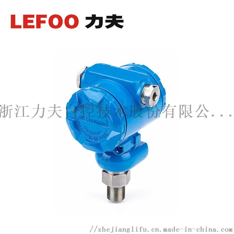 T3000 液位变送器 投入式水位压力传感器液位计912620875