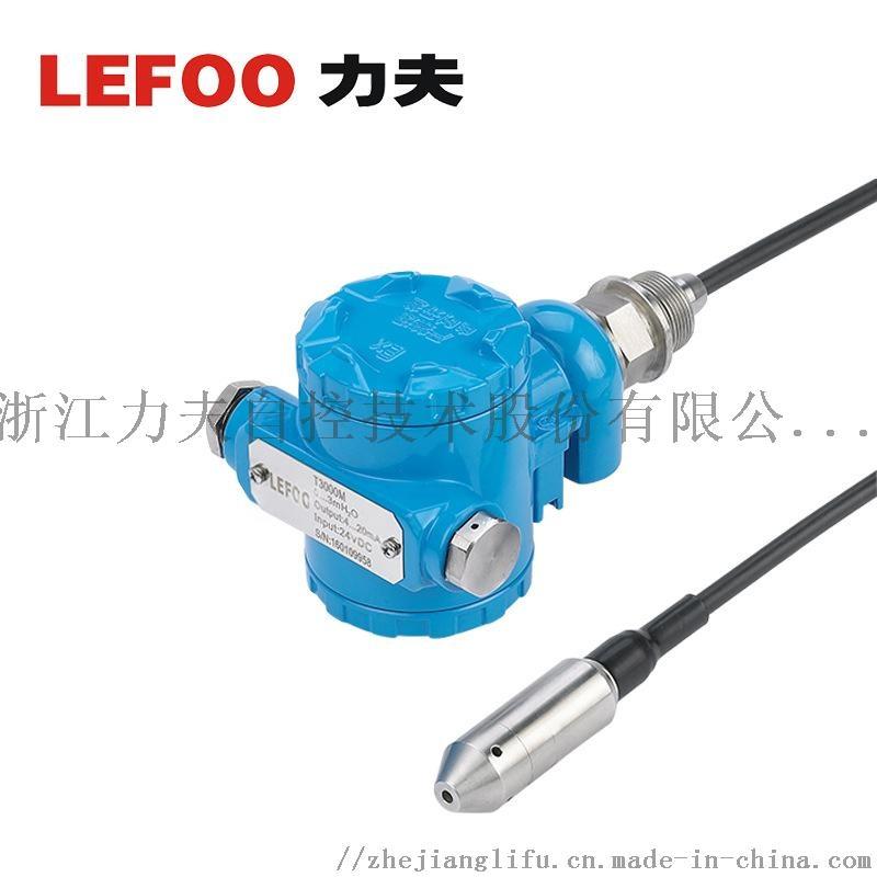 T3000 液位压力变送器 投入式液位计水位传感器139048575