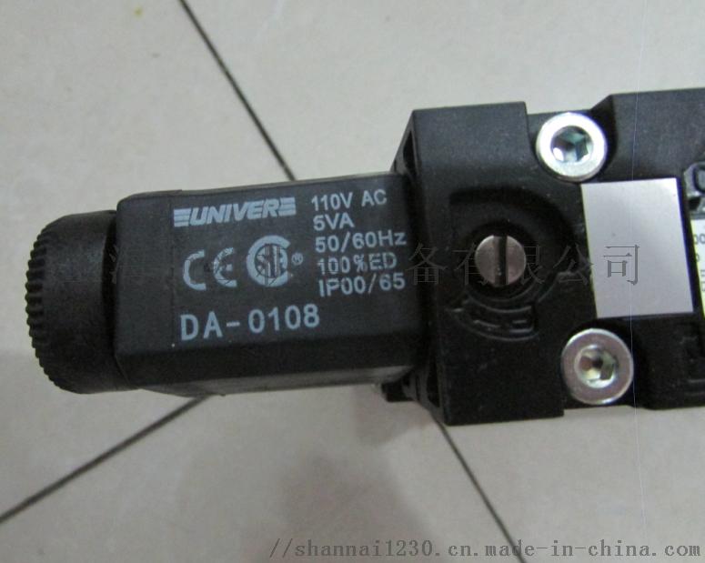 Univer电磁AC-7010P875578172