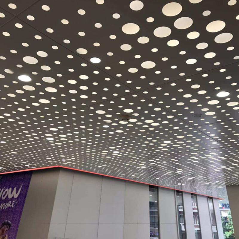金属吊顶装饰板-冲孔铝扣板玩转时尚风873410272