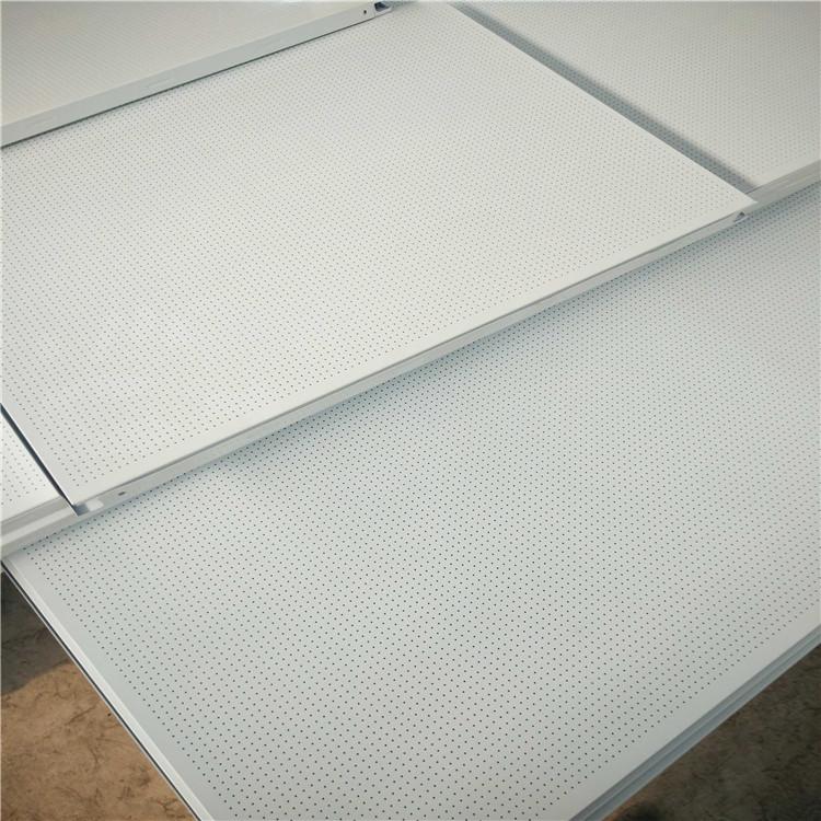 金属吊顶装饰板-冲孔铝扣板玩转时尚风873410292